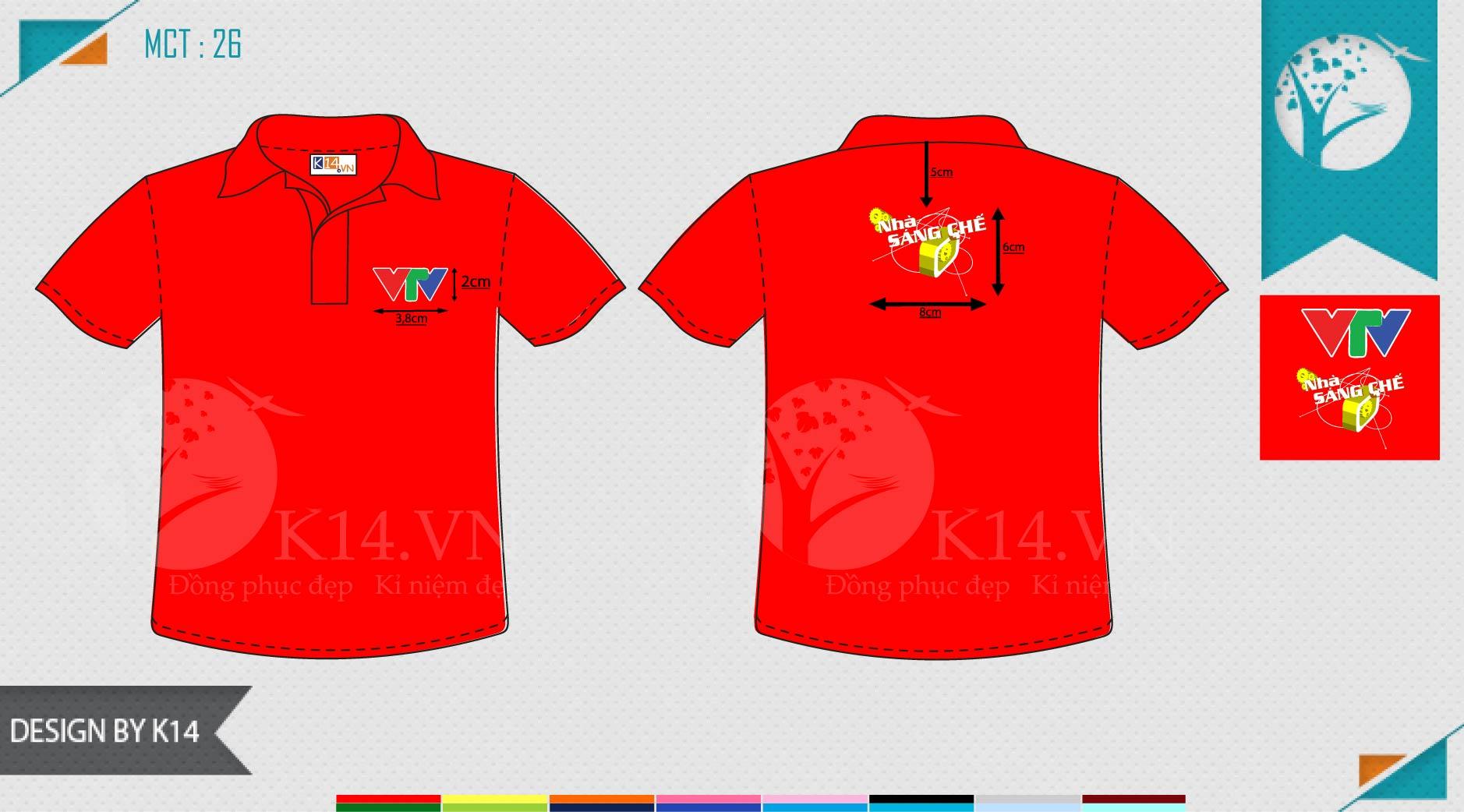 Đồng phục Đài truyền hình VTV